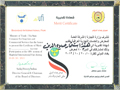 Salah Ad Din Investment Commission participates in Baghdad International Fair, 40th Round